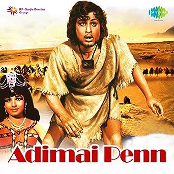 Adimai Penn (Original Motion Picture Soundtrack)