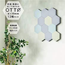 OTTO 吸音材 防音材 六角形 おしゃれ 12枚セット・貼って剥がせるテープ付き(オパールイエロー(テープ強))