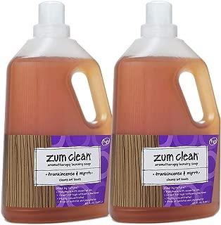 Zum Laundry Soap - 64 oz - Frankincense & Myrrh - 2 pk