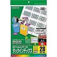 コクヨ カラーレーザー カラーコピー タックインデックス フィルムラベル 特大 青 LBP-T2590B Japan
