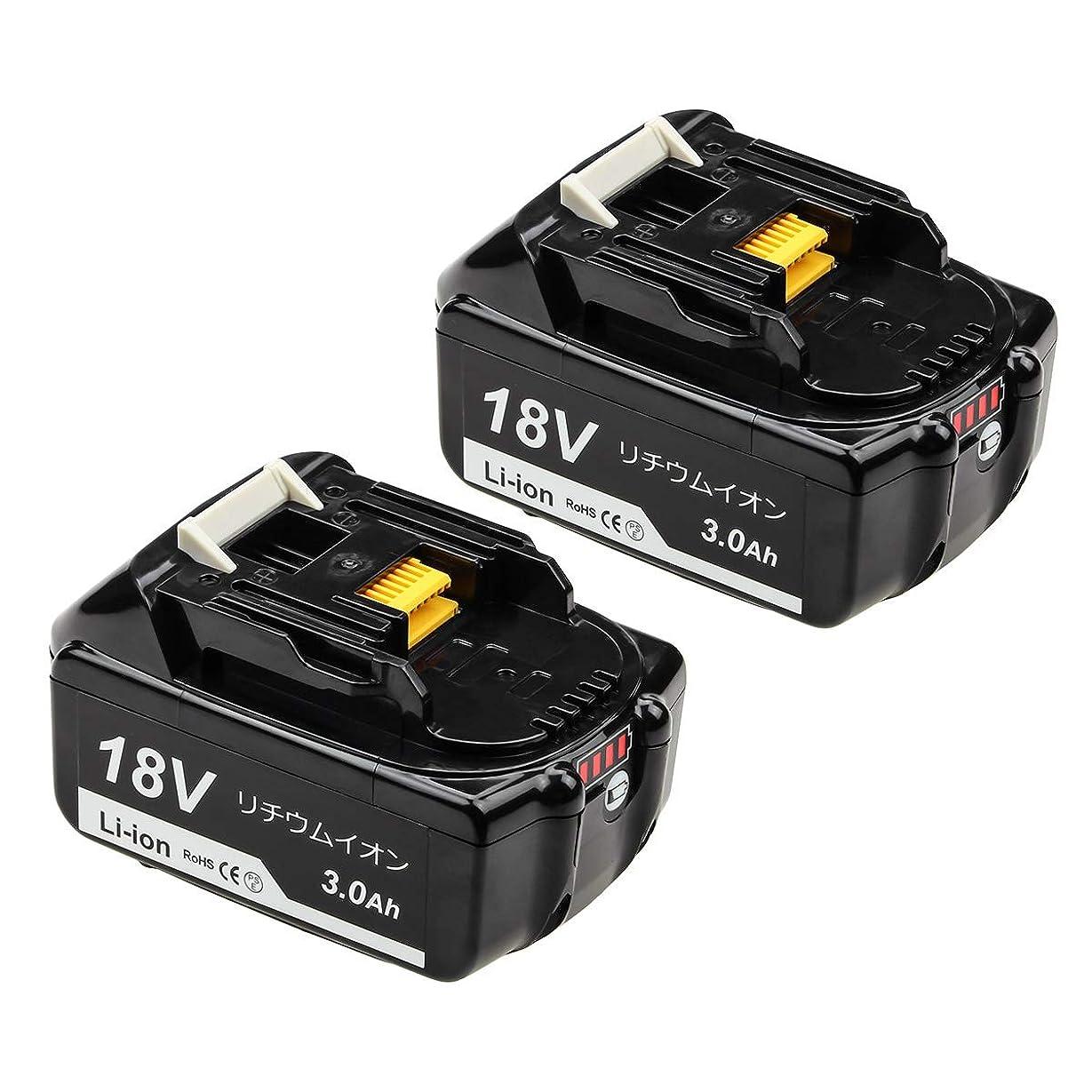 Boetpcr BL1830B 互換 18Vバッテリー3.0ah マキタ互換バッテリーbl1830b 2個セットbl1830 bl1840 bl1850 bl1860 対応 長期1年保証