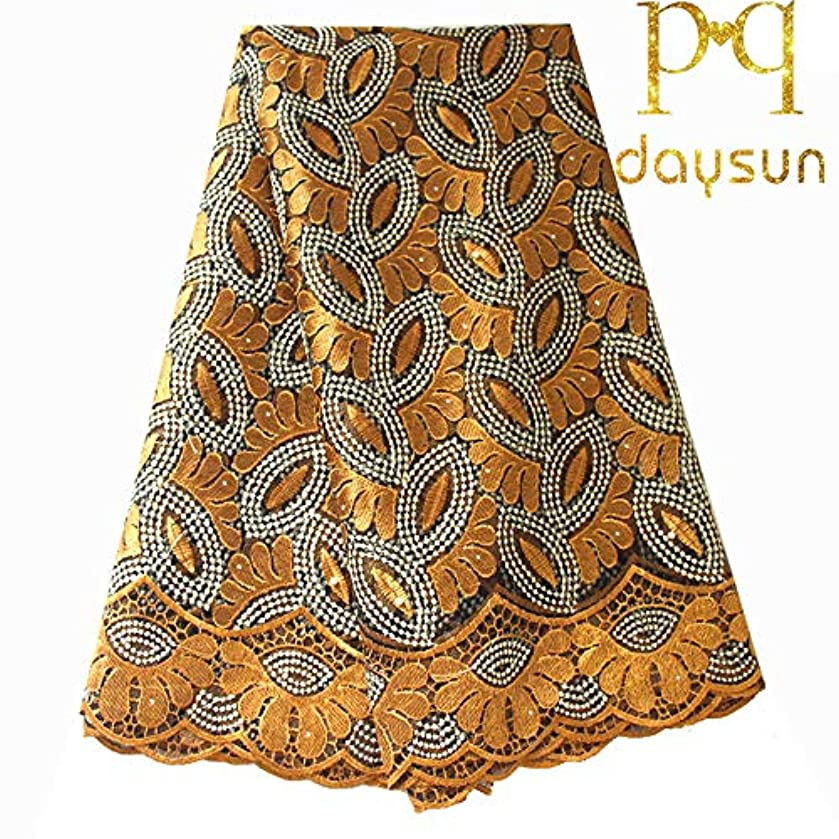 African Lace Fabric Nigerian French Lace Net Fabric Embroidered Fabric 5 Yards for Wedding Party F50732 (Gold)