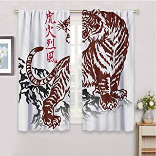 HoBeauty home Tattooblack Out Window curtainWild Chinese Tiger with Stripes and Roaring While its Paws on Rock Patternsmall Window curtainBrown White63 x 45 inch