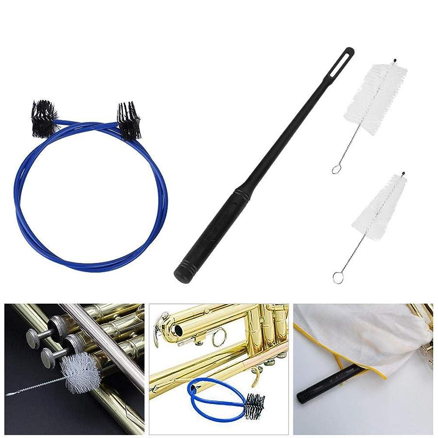 髄死すべき取り出す4点セット トランペット クリーニングキット 管楽器お手入れセット ブラシ メンテナンス用品 楽器 真鍮クリーニングツール