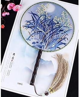 LMXQQ Ventilador de Mano, Parte Inferior de Seda, Bordado a Mano de Doble Cara, Mango de sándalo - Estilo Retro Chino/japonés (Color : D)