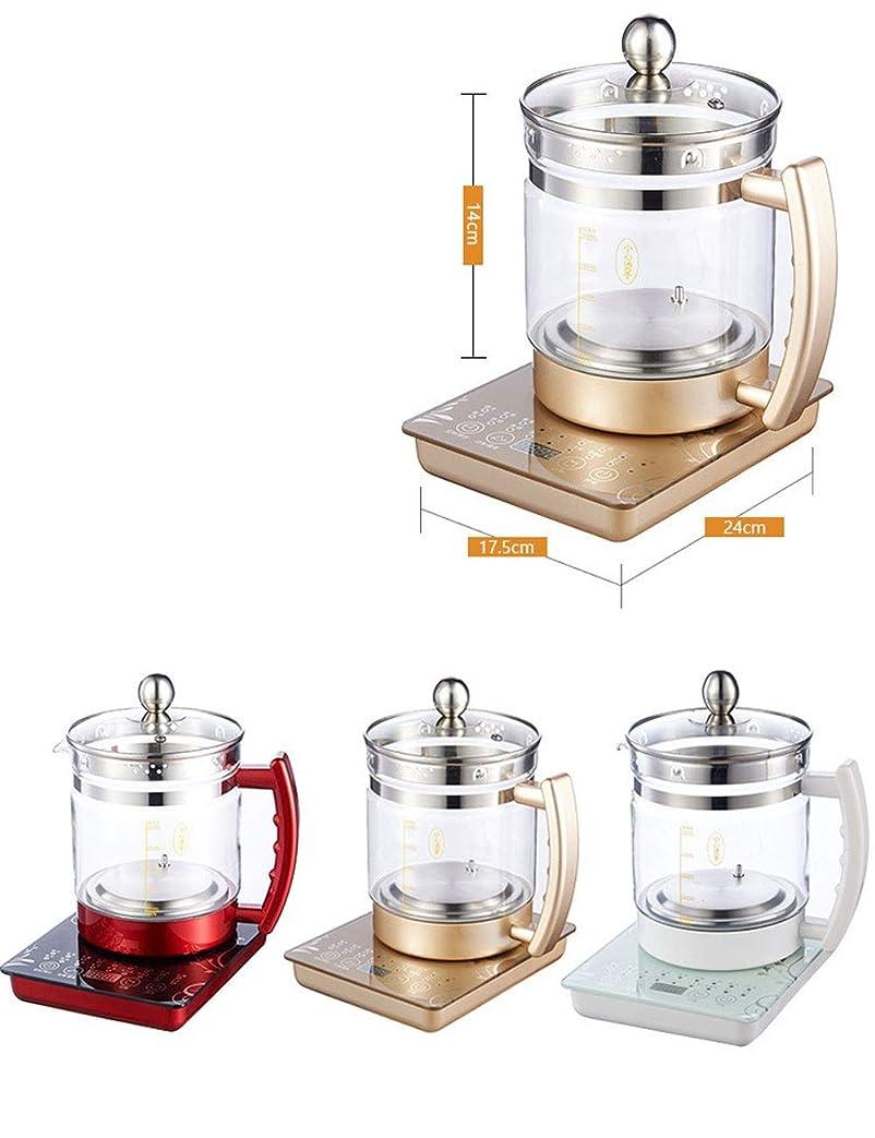 信念クラスリゾート湯沸かし器 厚手のガラス自動分割健康ポット電気ティーポットやかんティーポット多機能お茶セット加熱ベース付き(1.8L) 電気ポット (Color : White)
