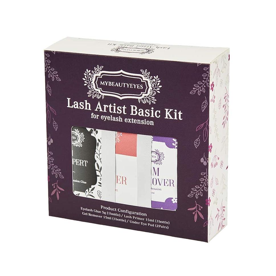 巨大な今晩集団的まつ毛エクステ専用Lash Artist Basic Kit/まつ毛エクステ用グルー/乾燥時間1~2秒/最大持続力8週/ラテックスフリー (Glam Ultra Expert)
