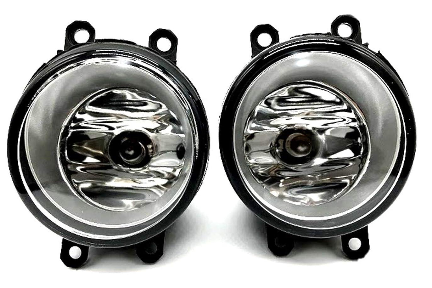 ペネロペコロニアル敵トヨタ ホンダ フォグランプ ユニット スイッチ付きリレーハーネスセット 選択可能 純正交換 LED化 HID対応 左右セット