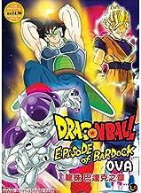 Best dragon ball episode of bardock dvd Reviews