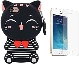 coque iphone 5 silicone animaux