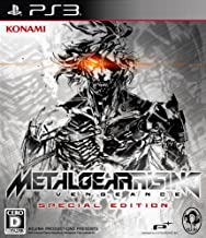 Metal Gear Rising re VENGEANCE Special Edition[Japan import]