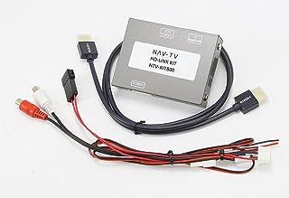 HD-Link Adapter - HDMI Input Interface (Screen mirroring) - NAV-TV
