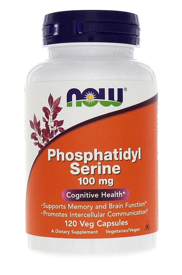 暴君アルコール主権者[海外直送品] ナウフーズ  Phosphatidyl Serine 100 mg 120 Veg Caps