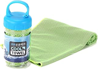 AINAAN Microfiber Quick Cooling Towel ,Yoga Sport Running Gym Camping Fitness with Handle Bottle 2019 Green