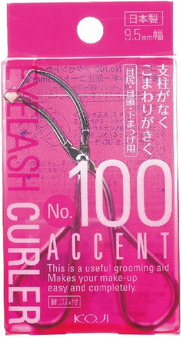 No.100 アクセントカーラー (部分用ビューラー)9.5mm幅