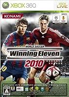 ワールドサッカーウイニングイレブン 2010 - Xbox360