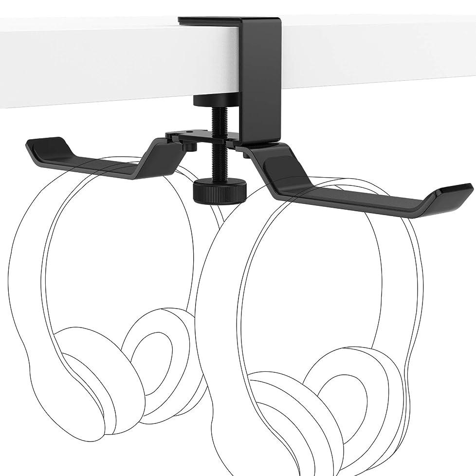 動機受け皿概してATiC ヘッドホンハンガー アルミ製クランプ式 多機能 バッグ/ケーブル/イヤホン/ヘッドホン等の小物掛け可能 装着簡単「耐荷重:3KGまで」