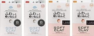 (White,Salmon Pink.) - DAISO Soft clay 4 set ( salmon 2set ,white 2set)