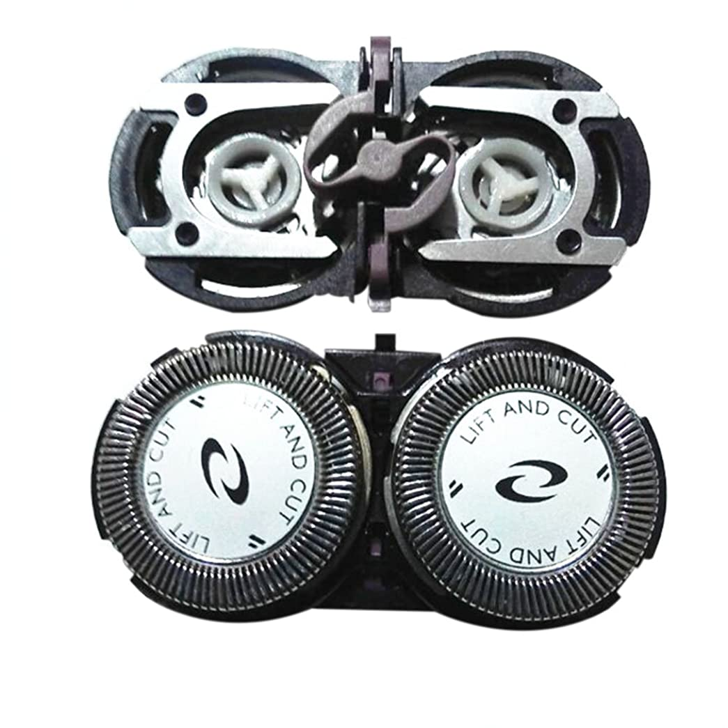 に対応する魅惑的なスリットHZjundasi Replacement シェーバー 1xツールホルダー+2x 頭 for Philip PQ202/205 HQ342