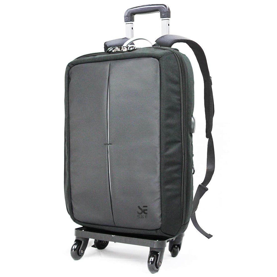 取り付けメニュー鳴らすS&E リュック スーツケース キャリーバッグ 2WAY 軽量 旅行 バックパック 4輪 USB 充電 バッグ スーツ 通勤 ショッピングキャリー ビジネス