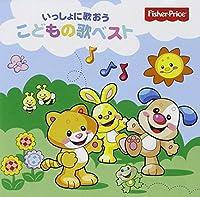 Japanese Sing-Along Favorite