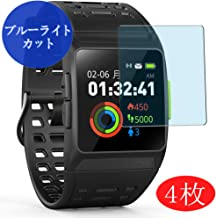 【4 Pack】 Synvy Anti Blue Light Screen Protector for iWOWNfit P1 GPS Running Watch Blue Light Blocking Screen Film Protective Protectors [Not Tempered Glass] Updated Version