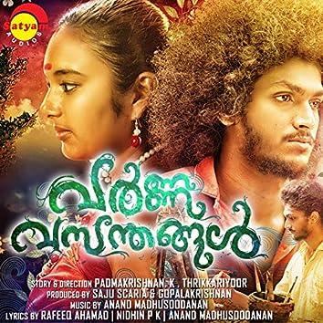 Varna Vasanthangal (Original Motion Picture Soundtrack)
