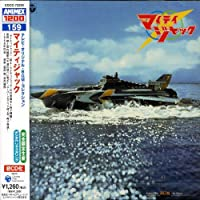 TV Bgm Collection by Mighty Jack -Bgm Collection (2007-03-21)