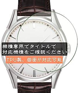 3枚 VacFun フィルム , ALBA fusion AFSJ401 / AFSJ402 向けの 保護フィルム 液晶保護 フィルム 保護フィルム(非 ガラスフィルム 強化ガラス ガラス )スマートウォッチ と互換性のある 腕時計