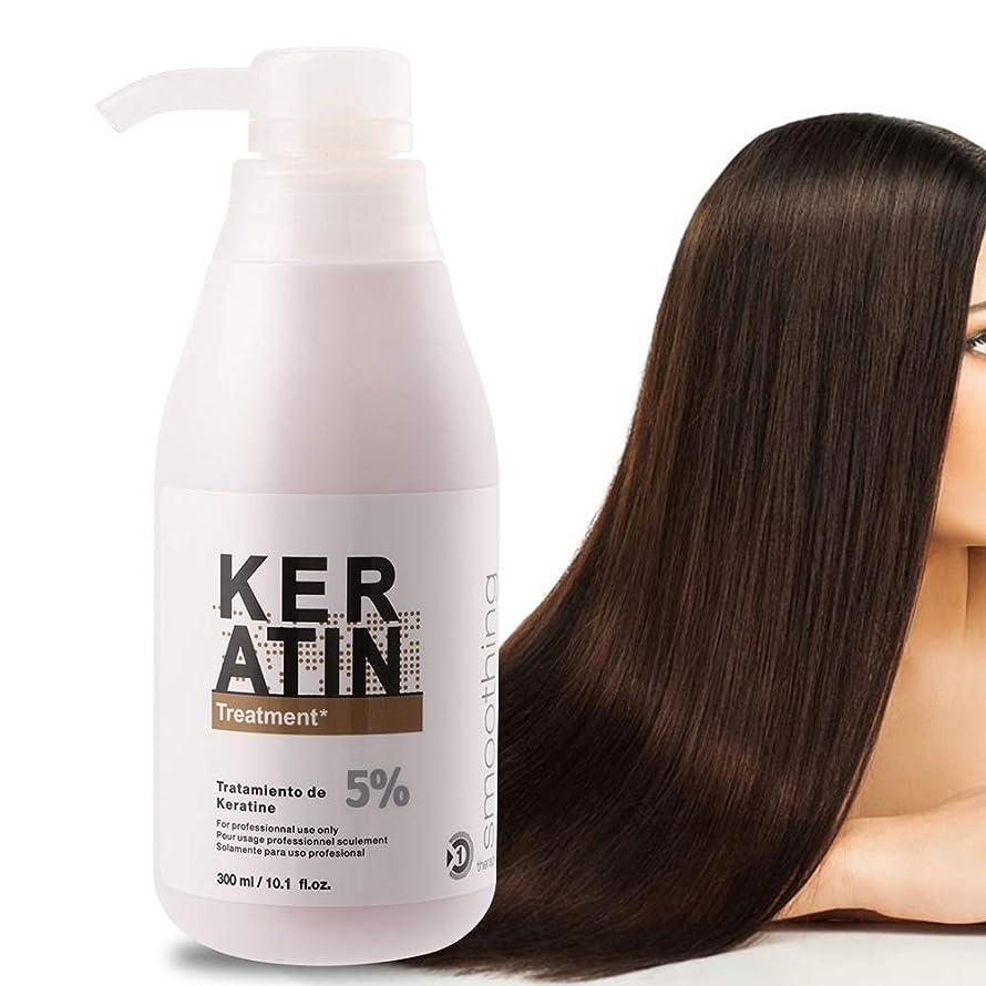 大陸フレームワーク中央乾いた、ダメージを受けた、そして化学的に処理された髪のためのケラチンとタンパク質のケラチンヘアマスク、300mlブラジルのケラチンヘアトリートメント