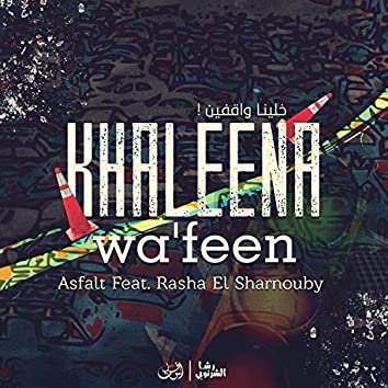 Khaleena Wa'Feen