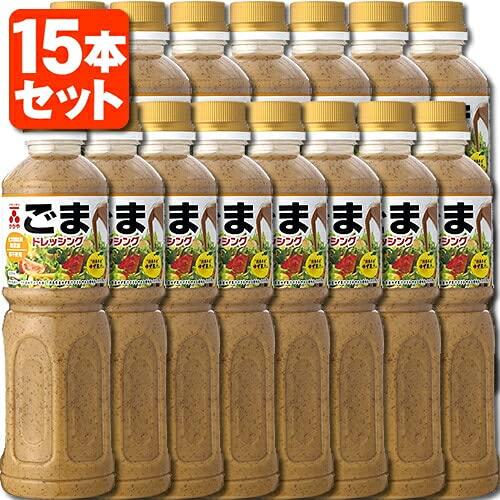 加賀屋 かがや ごまドレッシング 徳島県産 ゆず果汁入り 500ml 15本