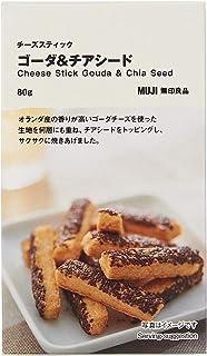 無印良品 チーズスティック ゴーダ&チアシード 80g 82619904