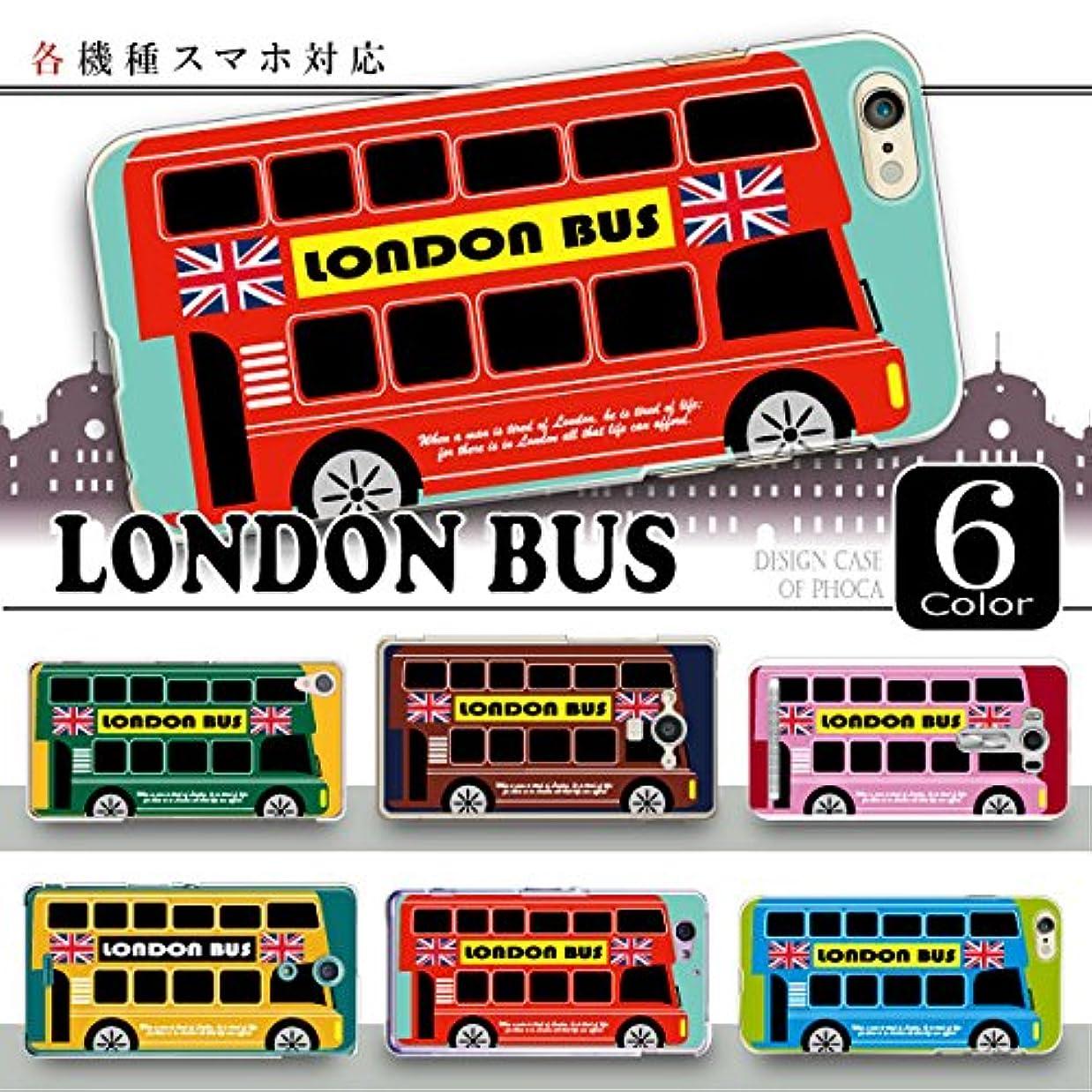 世代モールス信号耐久iPhone7 Plus (アイフォン7プラス 5.5インチ用) ロンドンバス柄 乗り物カラフル 【D】イエロー / / ハードケース スマホケース スマホカバー