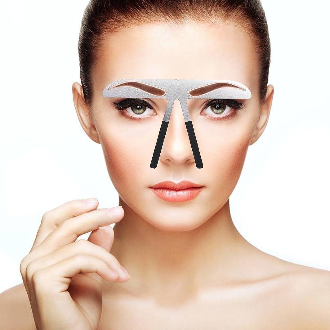表面陸軍女の子眉毛テンプレート 眉毛の定規 メイクアップ 美容ツール アイブローテンプレート アートメイク用定規 美容用 恒久化粧ツール 左右対称 位置決め (01)