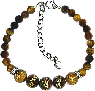 سوار خرز حجر عين النمر - أساور خرز من الأحجار الكريمة للرجال والنساء