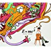 E=mc2(豪華盤)(DVD付)
