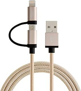 【Apple MFi認証】CableCreation 2-in-1ライトニングUSBケーブル 急速充電 データ同期 Lightning Micro USBケーブル【iPhonex/8/ 8Plus/iPad/Android/iPhone XS/iPhone XR/iPhone 7/iPhone SEなど対応】 ゴールド/ 1.2M