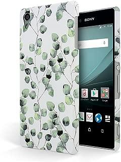 Nexus 5X ケース ネクサス 5X ケース / docomo / yahoo mobile / sim free / SIMフリーNexus 5X カバー nexus5X ケース Nexus 5Xケース Nexus 5Xカバー Nexus 5X ケース NEX5Xケースネクサス 5X ケース ネクサス 5X ケース Nexus 5X カバー Nexus 5Xカバー 液晶保護フィルム付 全機種対応 [Breeze 3DP CASE] [NEX5XJ097BC]