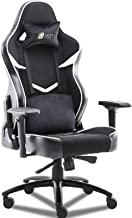 DRSC Computer Chair High Back Gaming Chairs of Professional Racing Style Comfortable Gamer Chair Leather Boss Chair Durabl...