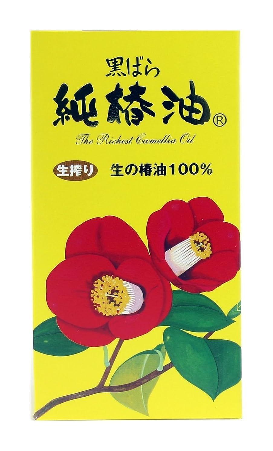 黒ばら 純椿油 72mL ×7