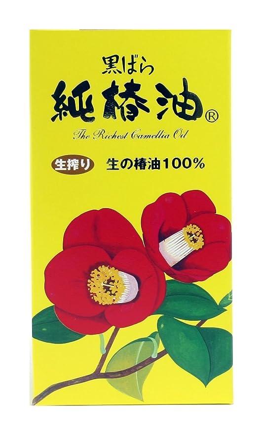 偽造洗練異なる黒ばら 純椿油 72mL ×6
