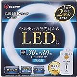 アイリスオーヤマ 蛍光灯 LED 丸型 (FCL) 30形 30形 昼光色 LDFCL3030D