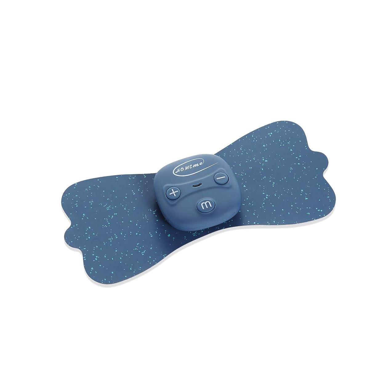 スペル安定しました誰でもHOMEME 低周波マッサージパッド 2枚 EMSパッド 15段階調節 6つモード 腰マッサージ usb充電式 筋疲労回復 一年保証 首/肩/腰/背中/手/足向け