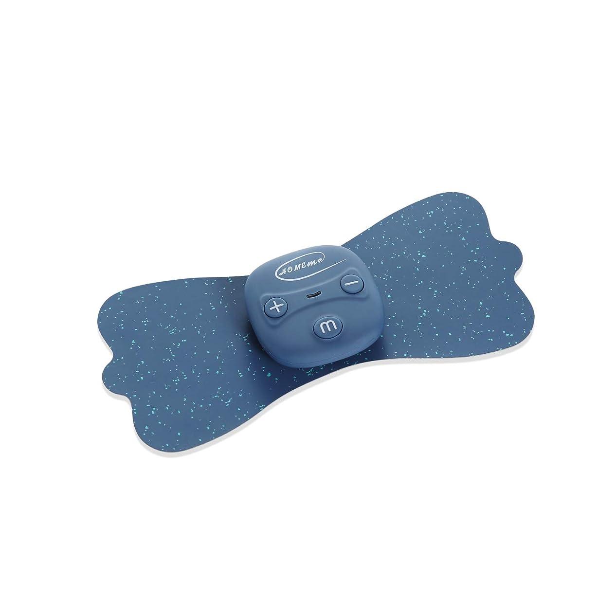 アレルギー性インサート匿名HOMEME 低周波マッサージパッド 2枚 EMSパッド 15段階調節 6つモード 腰マッサージ usb充電式 一年保証 首/肩/腰/背中/手/足向け 筋疲労回復