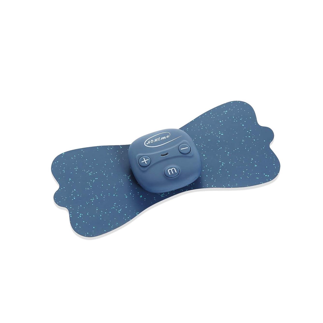 HOMEME 低周波マッサージパッド 2枚 EMSパッド 15段階調節 6つモード 腰マッサージ usb充電式 筋疲労回復 一年保証 首/肩/腰/背中/手/足向け