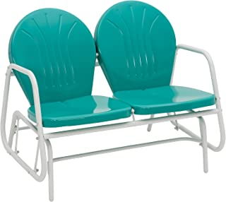 Best retro metal glider chair Reviews