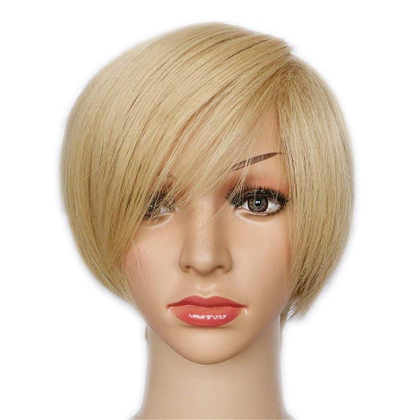 出席その間堤防Yrattary ブロンドの自然なショートボブストレートヘアの女性のファッションかつら無料キャップ付き女性前髪かつらレースのかつらロールプレイングかつら (色 : Blonde)