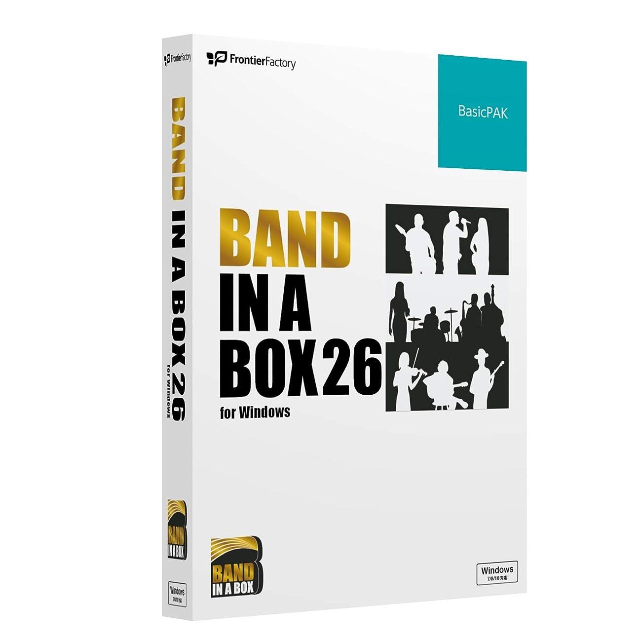 湿原欲望準備したPG Music ピージーミュージック/Band-in-a-Box 26 for Win BasicPAK バンドインアボックス