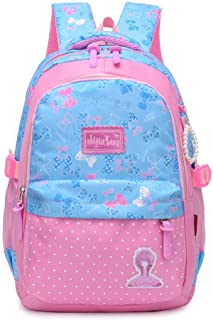 حقيبة ظهر BeniNew Girl لتقليل العبء 1-3 من أجل طلاب المدارس الابتدائية من النايلون